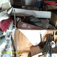 household-15640170068.jpg