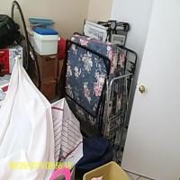 household-15640170705.jpg